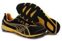 Puma Complete Ventis Shoes